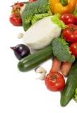 Verdura fresca con i fogli isolati sopra bianco Fotografia Stock Libera da Diritti