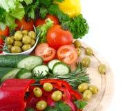 Verdura fresca Immagini Stock Libere da Diritti