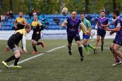 Verein-Meister ` s Rugby-Europas Sevens Trophäe in St Petersburg, Russland Stockbilder