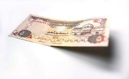Vereinigte Arabische Emirate-Dirhamwährung auf weißem Hintergrund Lizenzfreies Stockbild