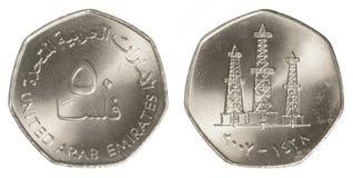 50 Vereinigte Arabische Emirate-fils Münze Lizenzfreies Stockbild