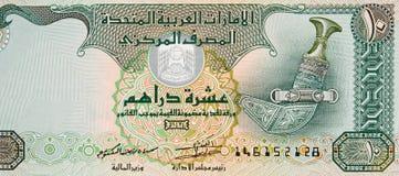 Vereinigte Arabische Emirate zehn-Dirham-Banknote, clos Geld UAE Emirati Stockfotos
