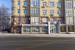 Vereinigtes National Bank auf Bolshaya Pecherskaya 32 Nizhny Novgorod Russland Stockfoto