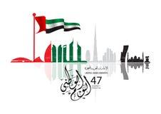 Verenigde Arabische nationale de dag vectorillustratie van emiraten royalty-vrije stock fotografie
