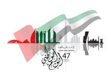 Verenigde Arabische nationale de dag vectorillustratie van emiraten stock afbeeldingen