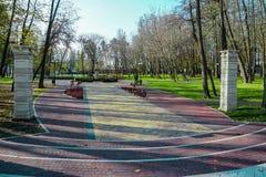 Verfasser ` s Park Irpin ukraine Stockfotografie