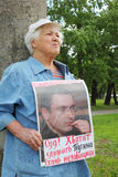 Verfechter von Mikhail Khodorkovsky Verankerung Lizenzfreie Stockfotos
