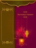 Verfraaid Islamitisch Arabisch bloemenontwerp voor Ramadan Kareem-achtergrond op Gelukkig Eid-festival vector illustratie