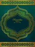 Verfraaid Islamitisch Arabisch bloemenontwerp voor Ramadan Kareem-achtergrond op Gelukkig Eid-festival royalty-vrije illustratie