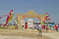 Verfraaid met de vlaggen van de poort met de woorden Sabantuy Royalty-vrije Stock Afbeeldingen
