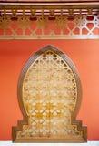 Verfraaide boog in Arabische stijl Royalty-vrije Stock Afbeelding