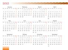 Verfraaide kalender van 2012 Stock Foto's