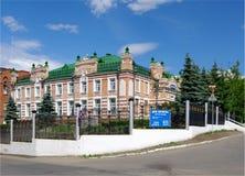Vergadering-House.Omsk.Russia. Stock Afbeeldingen