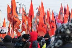 Vergadering voor eerlijke verkiezingen 2/4/2012 Stock Foto's
