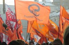 Vergadering voor eerlijke verkiezingen 2/4/2012 Royalty-vrije Stock Foto's