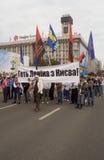 Vergadering voor het monument van verwijderingsLenin in Kiev Royalty-vrije Stock Fotografie