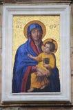 Vergine Maria con il bambino Immagini Stock