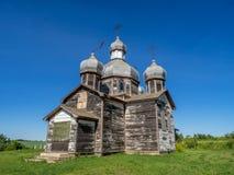 Övergiven gammal ukrainarekyrka Royaltyfri Bild