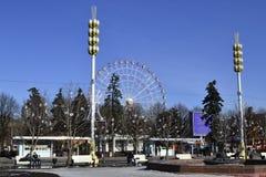 Vergnügungspark in der Ausstellungsmitte Lizenzfreie Stockfotos