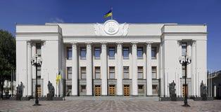Verhovna Rada em Kiev imagens de stock