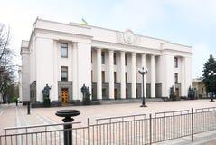 Verhovnaya Rada - el parlamento ucraniano Imágenes de archivo libres de regalías