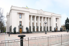 Verhovnaya Rada - Ukrainian Parliament Royalty Free Stock Images
