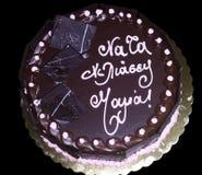 Verjaardagscake, op zwarte wordt geïsoleerd die Royalty-vrije Stock Afbeelding