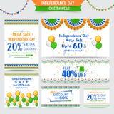 Verkaufs-Fahnen für indischen Unabhängigkeitstag Lizenzfreie Stockfotos