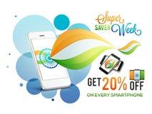 Verkaufs-Plakat, Fahne für indischen Unabhängigkeitstag Lizenzfreie Stockfotos