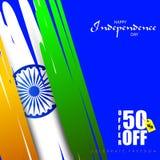 Verkaufsförderung und Anzeige für 15. August Happy Independence Day von Indien vektor abbildung