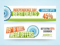 Verkaufsnetztitel oder -fahne für Unabhängigkeitstag Lizenzfreie Stockbilder