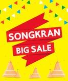 Verkaufsvektor-Geschäftsdesign Songkran großes für Sommer Lizenzfreies Stockfoto