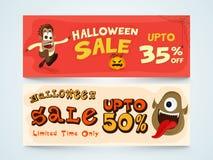 Verkaufswebsitetitel für Halloween-Partei Lizenzfreies Stockfoto