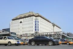 Verkeer bij Xidan-het winkelen straat, Peking, China Stock Afbeeldingen