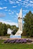 Verkeersteken bij de ingang aan de Mikhailovsky-Mijnbouwverwerking Royalty-vrije Stock Afbeeldingen
