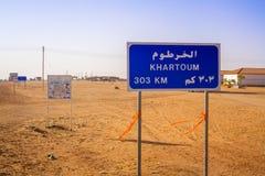 Verkeersteken in de Soedan Stock Afbeelding