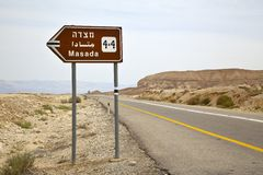 Masada 4x4 Royalty-vrije Stock Afbeelding