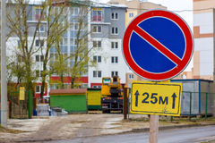Verkeersteken geen parkeren Stock Afbeeldingen