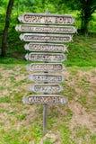 Verkeersteken in het Etera-natuurreservaat in Bulgarije Royalty-vrije Stock Foto's