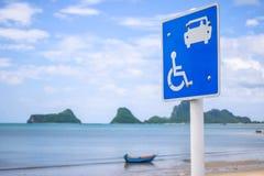 verkeersteken op het strand Stock Foto's