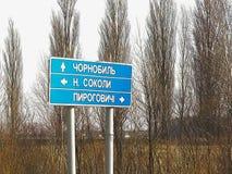 Verkeersteken - richting van Tchernobyl Stock Foto