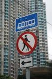 Verkeersteken van Licht Spoor op Tin Shui Wai-gebied, Nieuwe Gebieden stock afbeeldingen