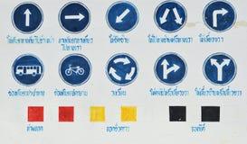 Verkeerswaarschuwingsborden stock afbeeldingen