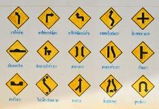 Verkeerswaarschuwingsborden stock foto's