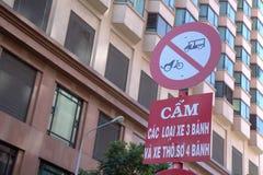 Verkehrsschild herein Saigon lizenzfreie stockbilder