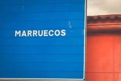Verkehrsschild, welches die Grenze eines Afrika-Landes anzeigt: Marokko Lizenzfreies Stockfoto