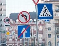Verkehrsschilder Stockfoto