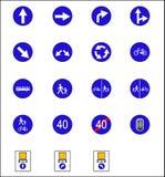 Verkehrsschilder u. Schauzeichen Lizenzfreies Stockbild