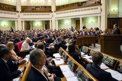 Verkhovna nouvellement élu Rada de l'Ukraine Images libres de droits