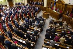 Verkhovna Rada Украины стоковые фотографии rf